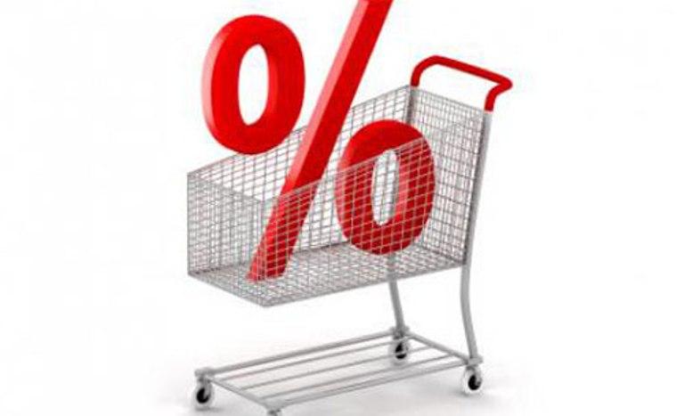 В России третью неделю подряд зафиксирована дефляция в 0,1%