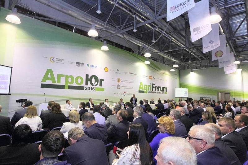 4-й международный инвестиционный форум «Агро Юг»