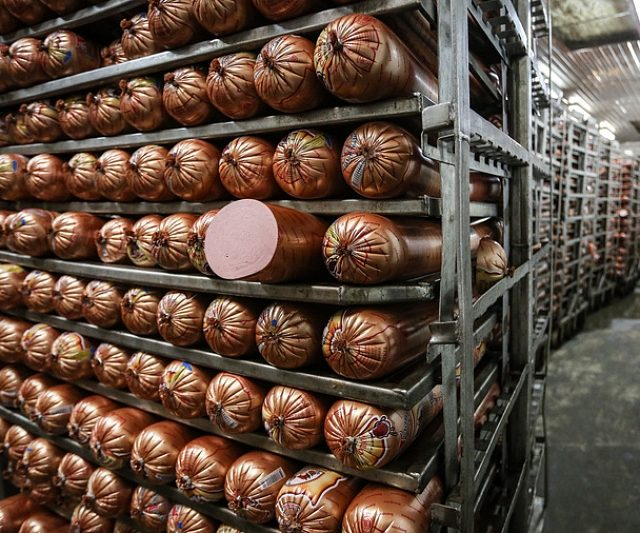 Краснодарский мясокомбинат продает 500 млн акций АО «Объединение» за 714 млн рублей